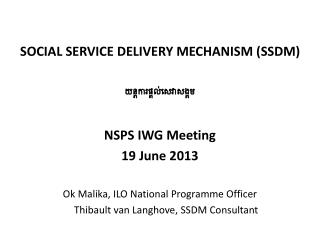 SOCIAL SERVICE DELIVERY MECHANISM (SSDM) ????????????????????? NSPS IWG Meeting 19 June 2013