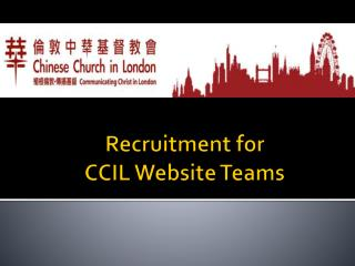 Recruitment for  CCIL Website Teams