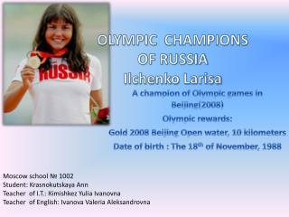 OLYMPIC   CHAMPIONS  OF RUSSIA  Ilchenko  Larisa