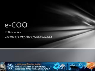 e-COO
