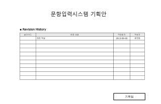■  Revision History