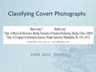Classifying Covert Photographs