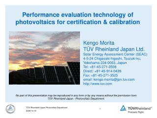T V Rheinland Japan Photovoltaic Department