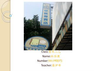 Class : 餐旅二乙 Name : 林保捷 Number : 4A1M0075 Teacher : 羅伊希