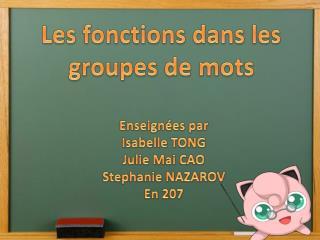 Les  fonctions dans  les  groupes  de  mots