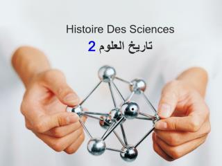 Histoire Des Sciences