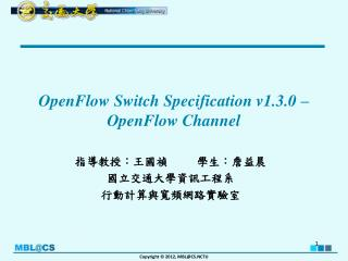 OpenFlow Switch Specification v1.3.0 � OpenFlow Channel