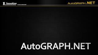AutoGRAPH.NET