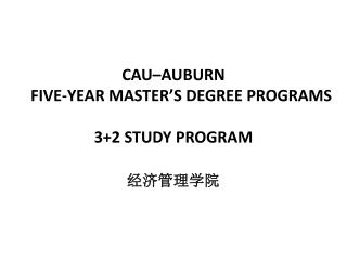 CAU–AUBURN      FIVE-YEAR MASTER'S DEGREE PROGRAMS 3+2 STUDY PROGRAM