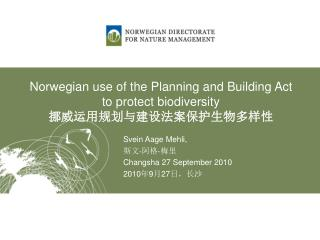 Norwegian use of the Planning and Building Act to protect biodiversity 挪威运用规划与建设法案保护生物多样性