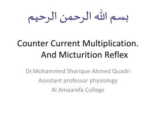 Counter Current Multiplication.  And Micturition Reflex