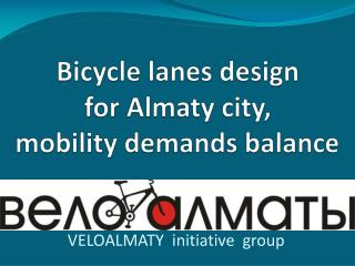 Bicycle lanes design for Almaty city, mobility demands balance