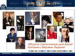 Ptcentre.ru    worldconf.ru