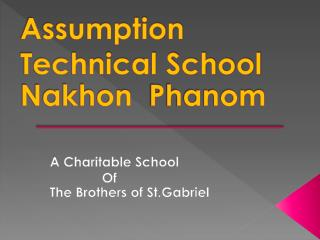 Assumption  Technical School Nakhon Phanom