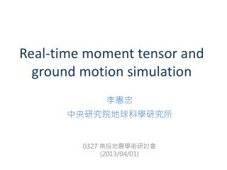 Real-time moment tensor and ground motion simulation