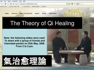 The Theory of Qi Healing