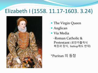 Elizabeth I (1558. 11.17-1603. 3.24)