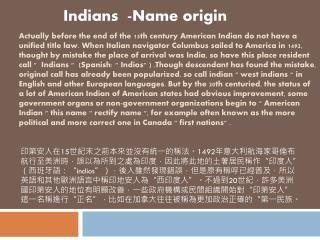 Indians  -Name origin
