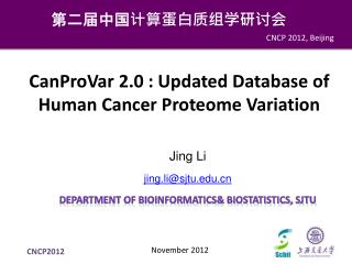 CanProVar  2.0  : Updated Database of Human Cancer Proteome Variation