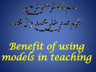Benefit of using models in teaching