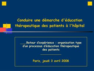 Conduire une d marche d ducation th rapeutique des patients   lh pital