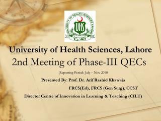 University of Health Sciences, Lahore 2nd Meeting of Phase-III QECs