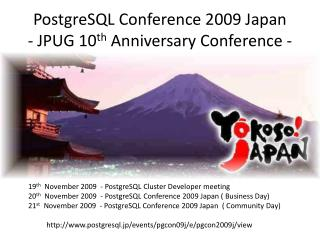 PostgreSQL  Conference 2009 Japan - JPUG 10 th  Anniversary Conference -