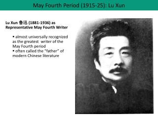 May Fourth Period 1915-25: Lu Xun