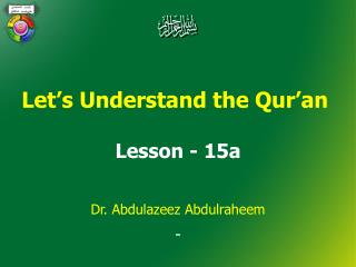 Let's Understand the Qur'an  Lesson - 15a