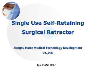 Single Use Surgical Retractor