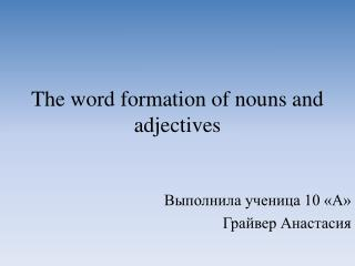 The word formation of nouns and adjectives