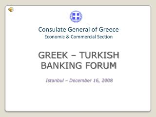 Consulate General of Greece Economic & Commercial Section