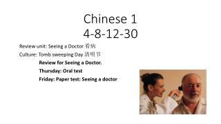 Chinese 1 4-8-12-30