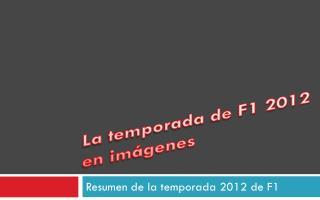 La temporada de F1 2012 en im�genes