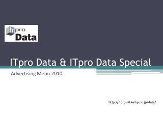 ITpro Data & ITpro Data Special