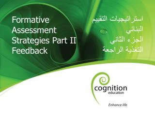 Formative Assessment Strategies Part II Feedback