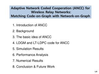 Adaptive Network Coded Cooperation (ANCC) for  Wireless Relay Networks: