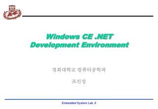 Windows CE .NET  Development Environment
