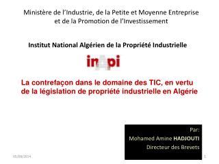 Ministère de l'Industrie, de la Petite et Moyenne Entreprise