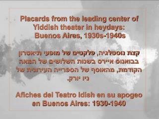 Placards from the leading center of Yiddish theater in heydays:  Buenos Aires, 1930s-1940s