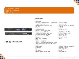 품   목 :  MEDIA PLAYER 모델명 :  PCR3000RMKII 제조사 :  APart