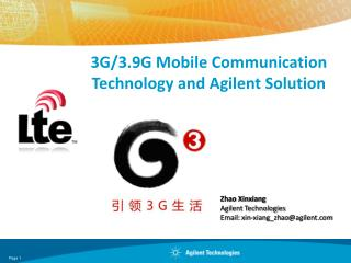 3G/3.9G Mobile Communication Technology and Agilent Solution