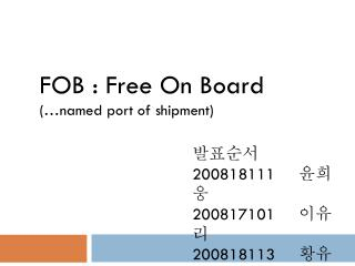 FOB : Free On Board (�named port of shipment)
