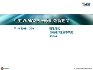 ?? WiMAX ????????