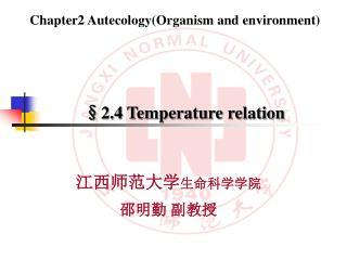� 2.4 Temperature relation