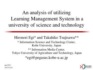 An analysis of  utilizing Learning Management  System  in a university of science and technology