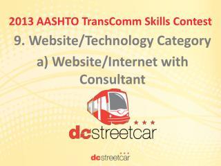 2013 AASHTO TransComm Skills Contest