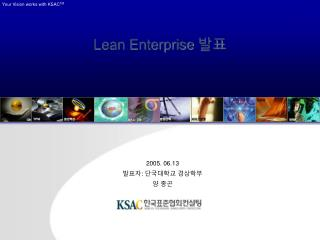 Lean Enterprise  발표