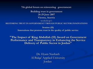 Session (II) Innovations that promote trust in the quality of public service