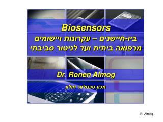 Biosensors -